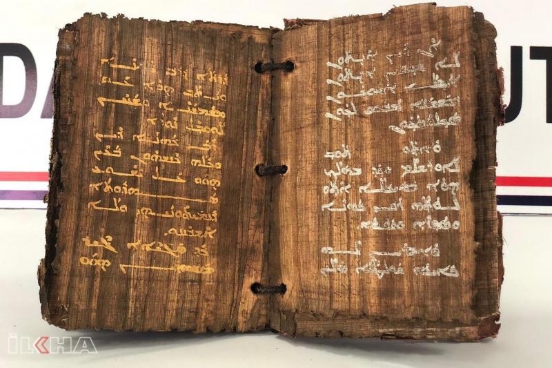 Altın ve gümüş yazmalı bin 300 yıllık kitap ele geçirildi