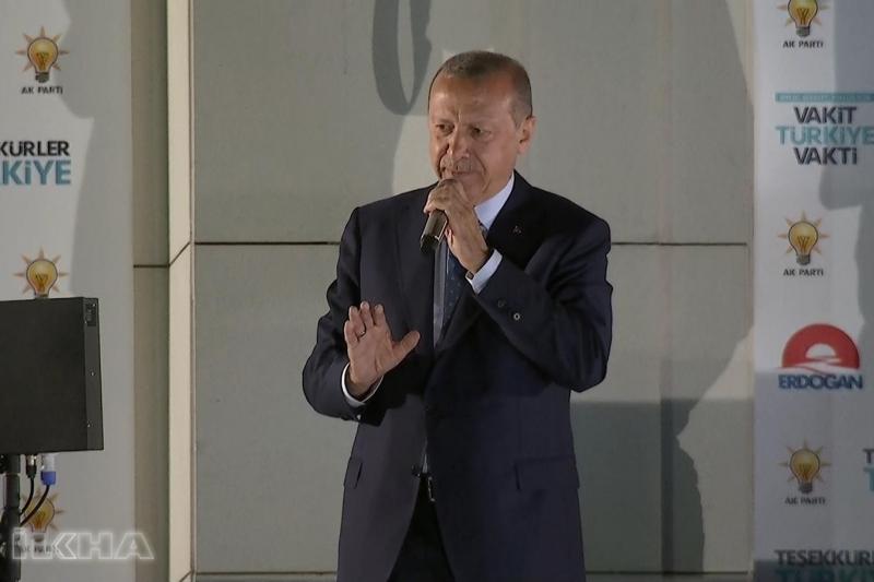 Cumhurbaşkanı Erdoğan: Milletimizin sandıkta partimize verdiği mesajı aldık