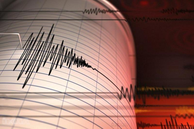 Malatya`da Meydana Gelen Deprem Elazığ`da Hissedildi